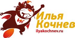 Илья Кочнев Логотип